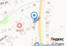 Компания «Дионис» на карте