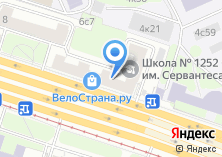 Компания «Велосайт» на карте