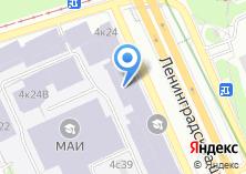 Компания «Итоги» на карте