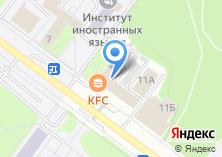 Компания «Почтовое отделение №117198» на карте