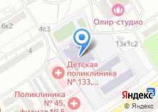 Компания «Средняя общеобразовательная школа №648» на карте