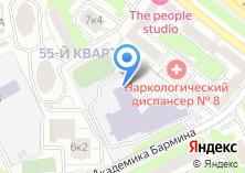 Компания «Средняя общеобразовательная школа №700» на карте