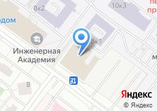 Компания «Partsskoda.ru» на карте