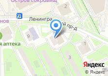 Компания «Мастерская по ремонту обуви на Ленинградском проезде» на карте