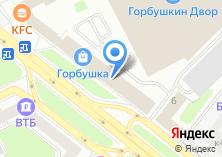 Компания «BigApru» на карте