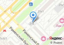 Компания «Герпетический центр» на карте