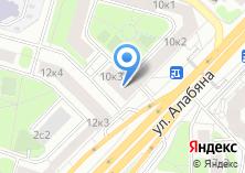 Компания «Автоклондайк» на карте
