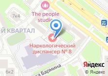 Компания «Наркологический диспансер №5» на карте