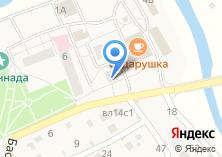 Компания «Администрация сельского поселения Рязановское» на карте