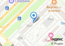 Компания «Арт-Классик» на карте