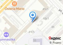 Компания «Литературный факел» на карте
