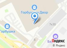 Компания «Бордстрайк» на карте