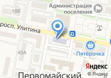 Компания «Первомайская детская музыкальная школа» на карте