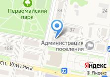 Компания «Дента» на карте