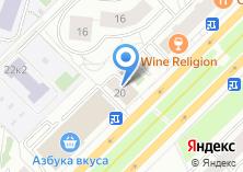 Компания «АвтоАрсеналПрокат» на карте