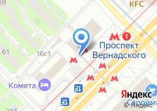 Компания «Станция Проспект Вернадского» на карте
