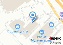 Компания «Порше Центр Ясенево» на карте