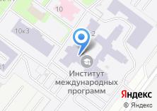 Компания «Российский университет дружбы народов» на карте