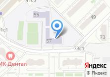 Компания «Средняя общеобразовательная школа №323» на карте