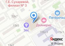 Компания «Эйс» на карте