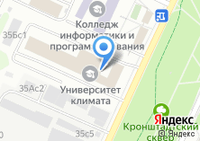 Компания «Иммуносфера» на карте