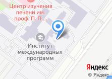 Компания «Институт Дополнительного Профессионального Образования» на карте