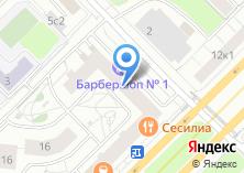 Компания «Сити Дент Плюс» на карте