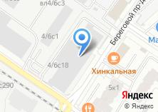 Компания «Бош-сервис-фили» на карте