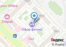 Компания «Клиника подологии» на карте