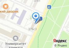 Компания «Магазин хозтоваров и канцтоваров» на карте