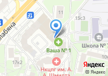 Компания «СДЮСШОР №73» на карте
