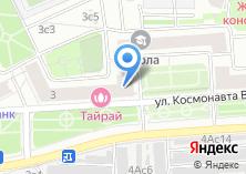 Компания «Сеть магазинов одежды» на карте