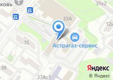 Компания «Макси Сервис» на карте