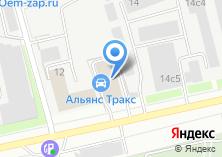 Компания «АвтоМАЗ» на карте