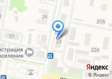 Компания «Сеть магазинов косметики и парфюмерии» на карте