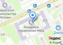 Компания «Ризолит» на карте