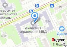 Компания «Академия Управления МВД России» на карте