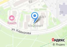 Компания «Автомойка на ул. Адмирала Лазарева» на карте