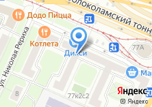 Компания «ВИСХАГИ-ЦЕНТР» на карте