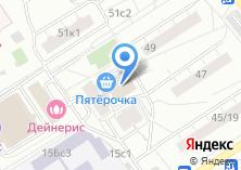 Компания «Мастерская по ремонту обуви на Флотской» на карте
