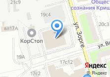 Компания «Акрилпрофсервис» на карте