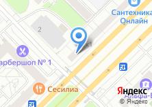 Компания «РАН СССР» на карте