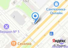 Компания «Академкнига» на карте