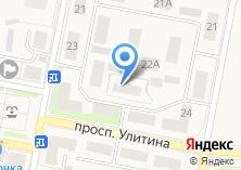 Компания «Первомайская Поселенческая библиотека» на карте