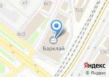 Компания «ТЕАТРАЛЬНАЯ СТУДИЯ ТВОЯ СЦЕНА» на карте