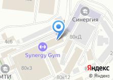 Компания «CODECO» на карте