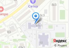 Компания «Детский сад №2484» на карте