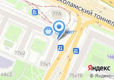 Компания «Магазин косметики и парфюмерии на Ленинградском проспекте» на карте