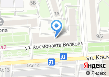 Компания «Магазин детских товаров на ул. Космонавта Волкова» на карте