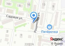Компания «Магазин бытовой химии и хозтоваров на Рощинской» на карте